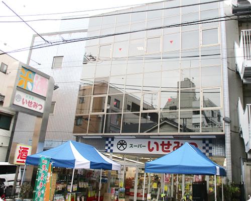 西 新宿 落合 区